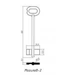 Могилев-2